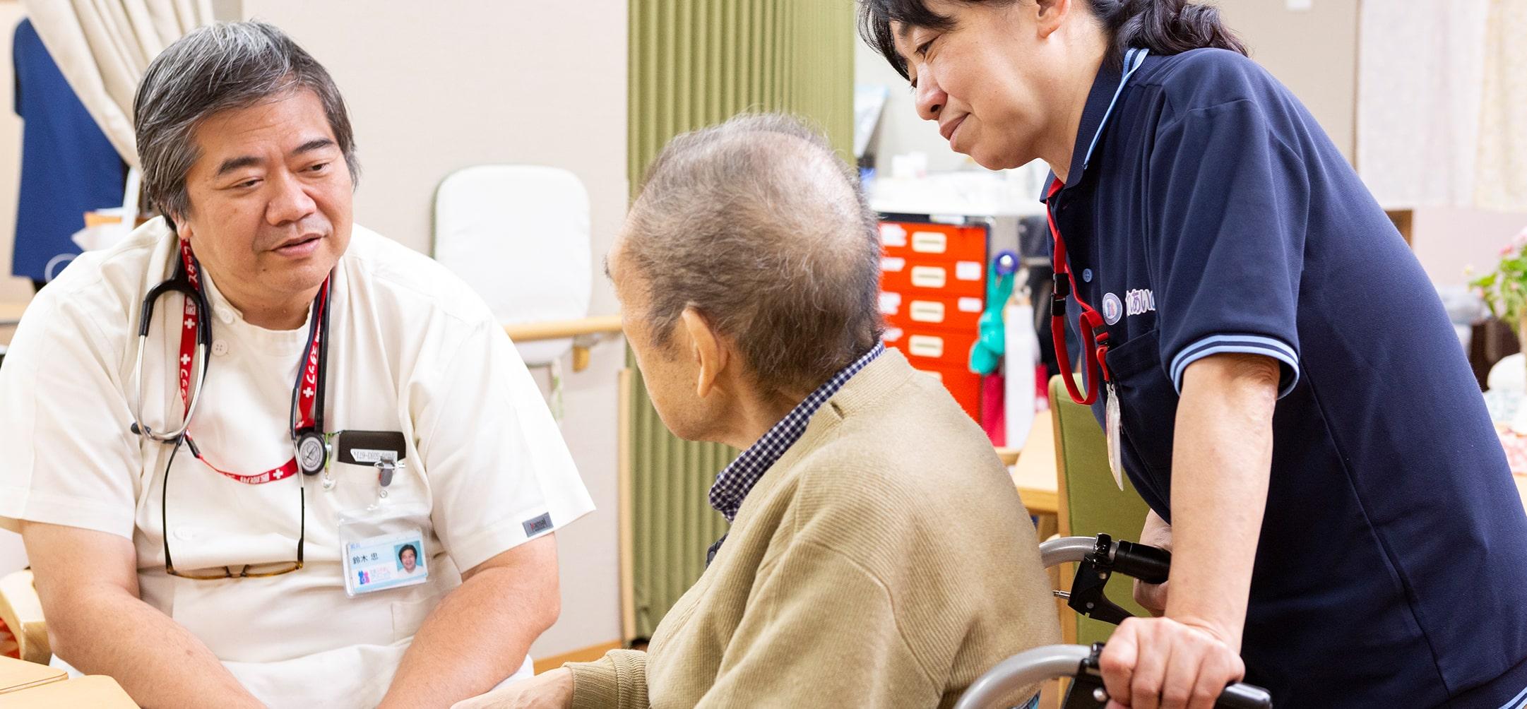 たまふれあいの家枡形看護小規模多機能型居宅介護のイメージ