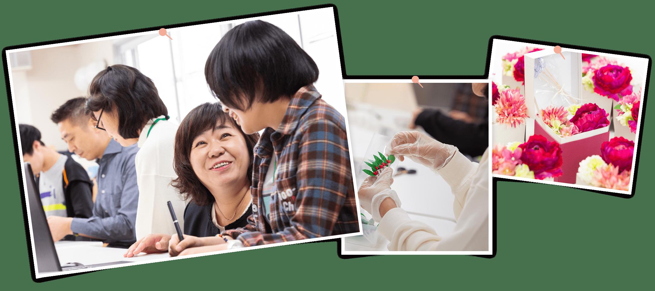 居宅介護支援事業所イメージ