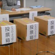 たまフレ!での模擬投票所の様子